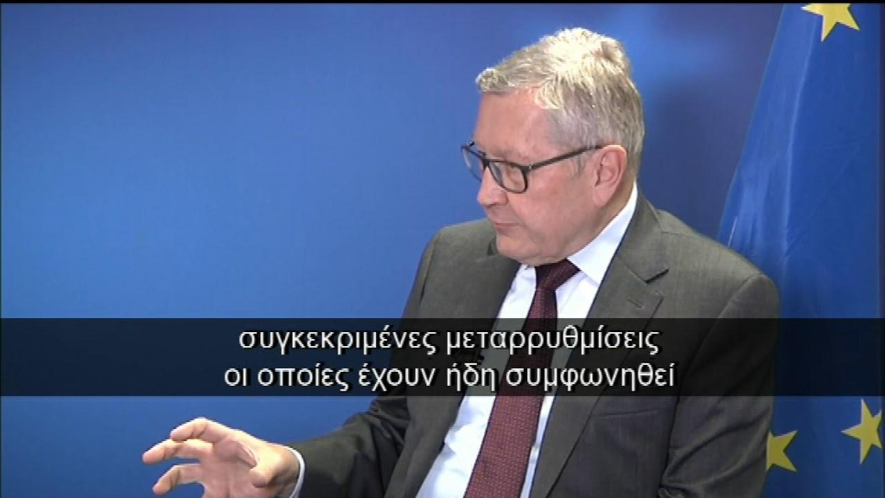 Ο επικεφαλής του ESM Κλάους Ρέγκλινγκ στην ΕΡΤ | 13/03/1 | ΕΡΤ