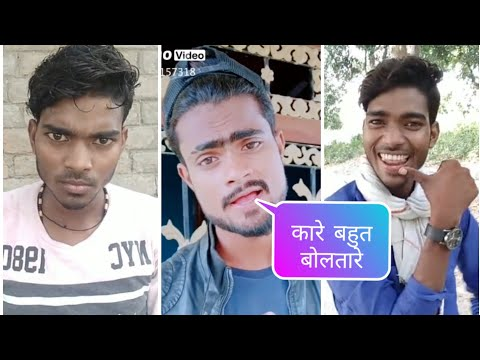 #Superhit Vigo video comedy show all Vigo comedy Krishna zaik kamlesh Kumar [[#comedy_of_king]]
