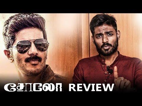 Solo Review | Dulquer Salmaan, Sai Dhanshika