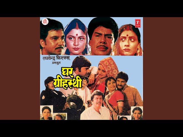 Ram lakhan full movie hindi