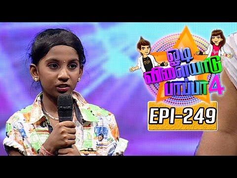 Odi-Vilayadu-Pappa-Season-4-Epi-249-Avanthika-Dance-Show-01-08-2016