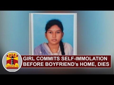 Female-Student-attempts-Self-immolation-before-Boyfriends-Home-dies-Thanthi-TV