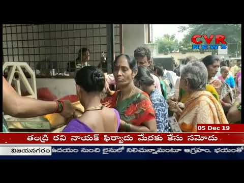 AP Govt Supply Onions On Subsidy Basis in Srungavarapu Kota | Vizianagaram | CVR News