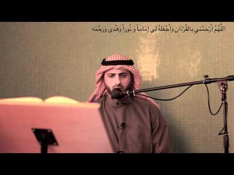 القرآن القارئ اليمني : محمد صالح ~ سورة الرحمن