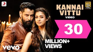 Video Iru Mugan - Kannai Vittu Tamil Video | Vikram, Nayanthara | Harris MP3, 3GP, MP4, WEBM, AVI, FLV Desember 2018
