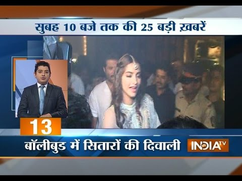5 minute - Watch India's Fastest News Bulletin at breakneck speed on India TV in its 5 Minute 25 Khabrein. Subscribe to Official India TV YouTube channel here: http://goo.gl/5Mcn62 Social Media Links:...
