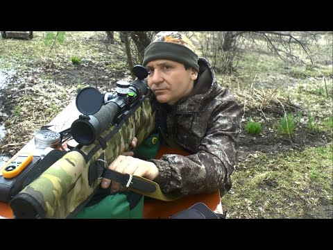 Стрельба Edgun Matador R3M (Первый выезд апрель) (видео)