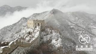 The Great Wall of China in the snow, 2018