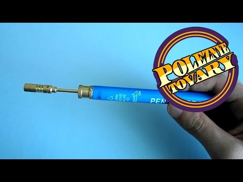 Ремонт газовой горелки карандаш