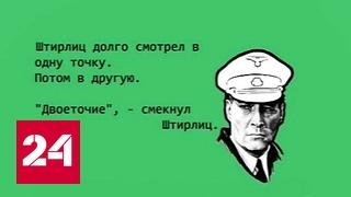 """Политический анекдот, как элемент """"холодной войны"""" между СССР и США"""