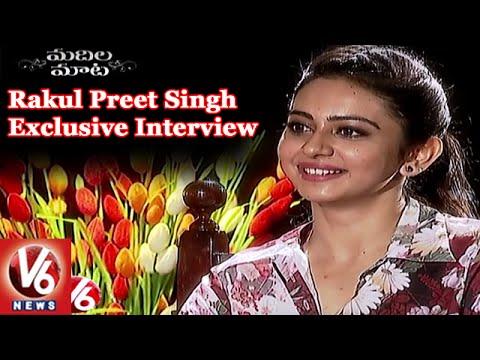 Rakul Preet Singh Exclusive Interview With Savitri || Madila Maata || V6 News