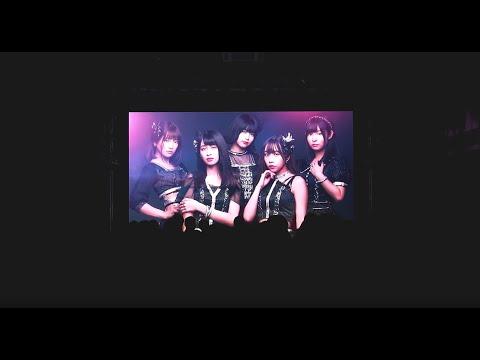 DEAR KISS 4th ワンマンライブ DEAREST DREAM NEXT DIMENSION「Overture〜ずっきゅんらぶ」ライブ映像