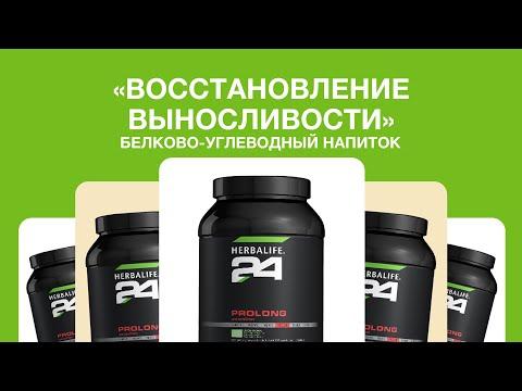 Product Spotlight Video