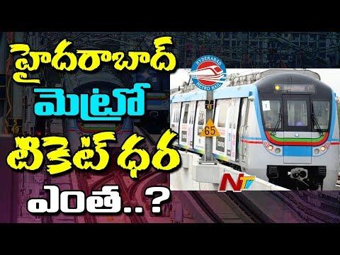 Metro Rail to Launch on Nov 28th