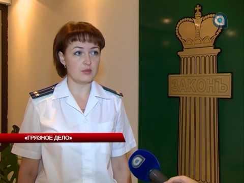 Новости АТВ (12.01.2017) - DomaVideo.Ru
