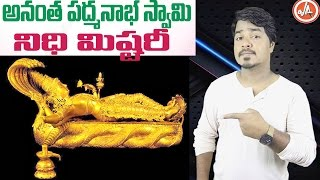Video Anantha Padmanabha Swamy Treasure Mystery Revealed   Vikram Aditya Latest Video   EP#31 MP3, 3GP, MP4, WEBM, AVI, FLV Agustus 2018