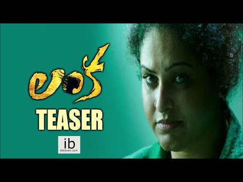 Lanka Movie Teaser