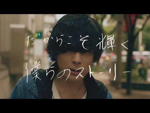 , title : 'Half time Old「アウトフォーカス」PV'