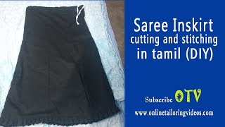 inskirt cutting and stitching in tamil | saree inskirt cutting method - DIY Tamil
