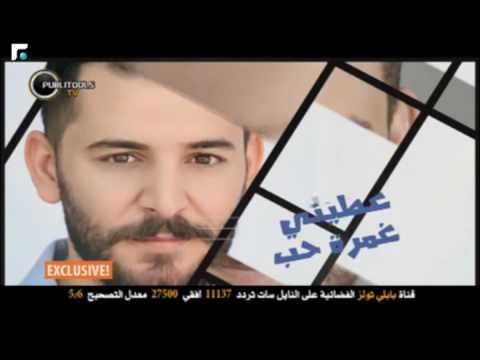 سرق اغنيته فاعلن حسين الديك الحرب الاعلامية على السارق!