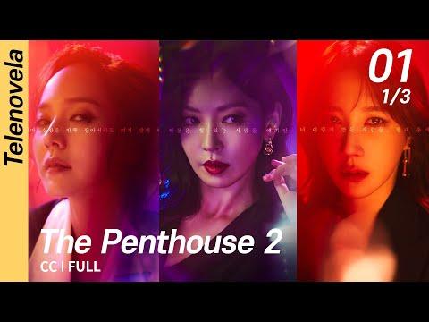 [CC/FULL] The Penthouse 2 EP01 (1/3)   펜트하우스 2