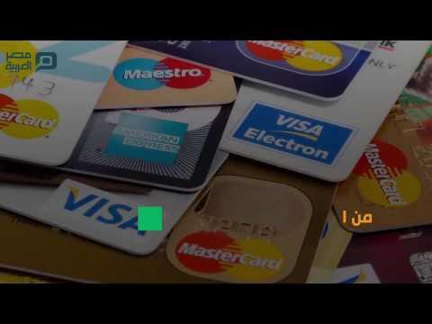 ميزة تحل مكان بطاقات المرتبات.. أشياء لا تعرفها عن البطاقة الوطنية