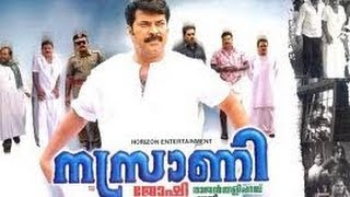 Nasrani 2007: Full Length Malayalam Movie
