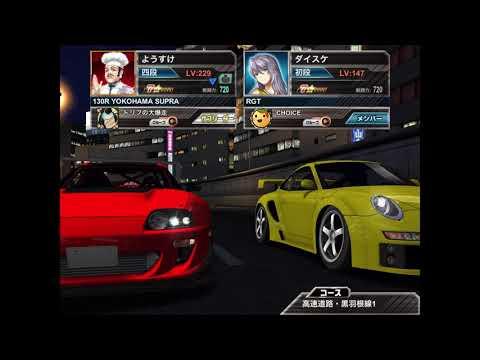 Drift Spirits Real Time Battle #001 - Galapagos Japan