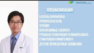 профессор Медицинского Центра Сунчонхян доктор Джон Мун Ёнг.