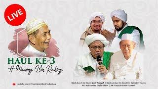 Video 🔴 [LIVE] Peringatan Haul Ke 3 H. Maming Bin Rahing | Yayasan Haji Maming Enam Sembilan MP3, 3GP, MP4, WEBM, AVI, FLV Februari 2019