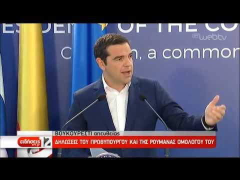 Κοινές δηλώσεις Αλ. Τσίπρα – Β. Ντάντσιλα | 29/03/19 | ΕΡΤ