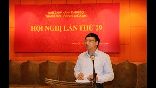 Hội nghị lần thứ 29 Ban chấp hành Đảng bộ thành phố