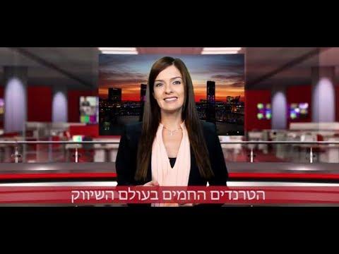 שיווק בוידאו 2017