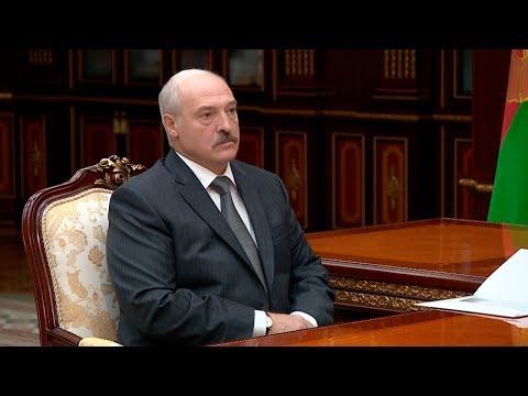 Лукашенко: белорусским хоккеистам место в низшем дивизионе, но мириться с этим мы не можем