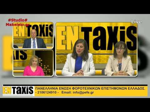 ENTaxis -ep39- 19-09-2016 με τον Μανούσο Ντουκάκη