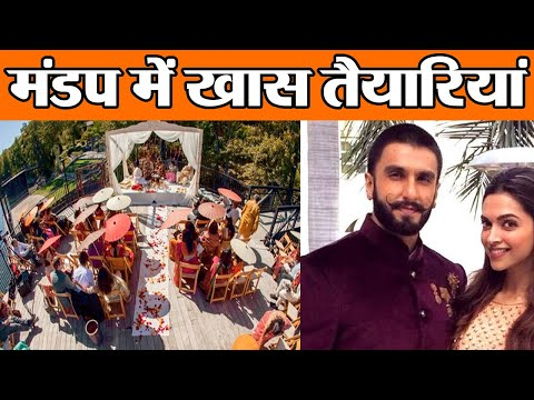 Deepika - Ranveer Wedding: Mandap to have special water Lilly decoration | Boldsky