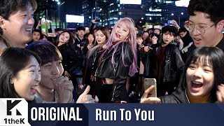 Video RUN TO YOU(런투유): EXID(이엑스아이디) _ DDD(덜덜덜) MP3, 3GP, MP4, WEBM, AVI, FLV Desember 2018