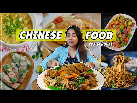 I only ate CHINESE FOOD for 24 hours challenge !