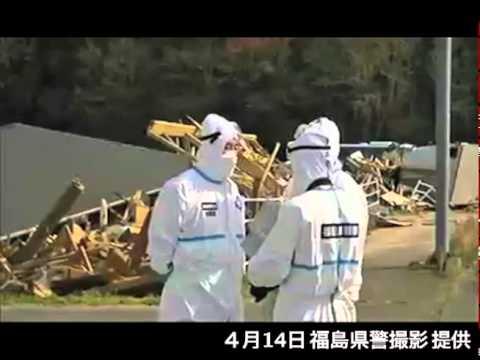 県警による浪江町請戸地区での捜索(4月14日)[3]