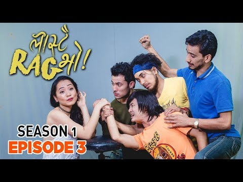 (LASTAI RAG BHO || Episode 3 || New Web Series 2017/2074 ...19 min.)
