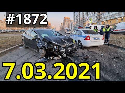 Новая подборка ДТП и аварий от канала Дорожные войны за 7.03.2021