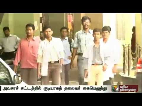 Tamilnadu-governments-Health-Secretary-on-the-ordinance-regarding-medical-entrance
