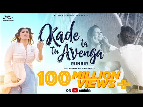 KADE TA TU AVENGA | FULL VIDEO | RUNBIR | TURBAN BEATS | LATEST PUNJABI SONG 2018 | MUSICREATIONZ