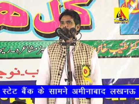 Video Sharaf Nanparvi-ALL INDIA MUSHAIRA, JAGANPUR FAIZABAD 2015 download in MP3, 3GP, MP4, WEBM, AVI, FLV January 2017