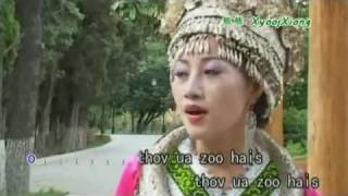 杨香-母与父不争论 苗族歌曲 Mim Yaj - Niam Thiab Txiv Txhob Sib Ceg (MV) H'Mong