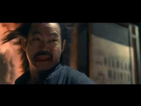 DJ AfRO=Dragon Tiger Gate Lung Fu Moon
