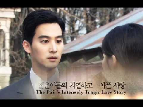 TV Novel: Love, My Love preview