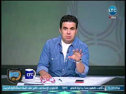 العرب اليوم - شاهد: تعليق خالد الغندور على تتويج الزمالك بالكأس
