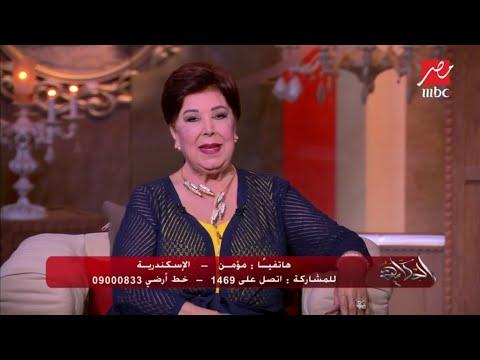 """نصيحة عمرو أديب لـ متصل زوجته """"بايعاه"""""""