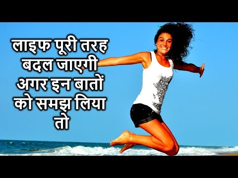 Life quotes - Heart Touching Thoughts in Hindi - Inspiring Quotes - Shayari In Hindi - Peace life change - Part 2